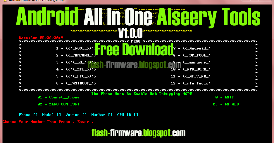 Android All In One Alseery Tools v1.0.0 Latest Free