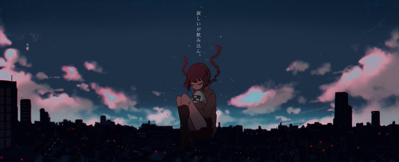 Yume Nikki Madotsuki Sky 2k Wallpaper Hdwallpaper Desktop In 2021 Sky Hd Wallpaper Scenery