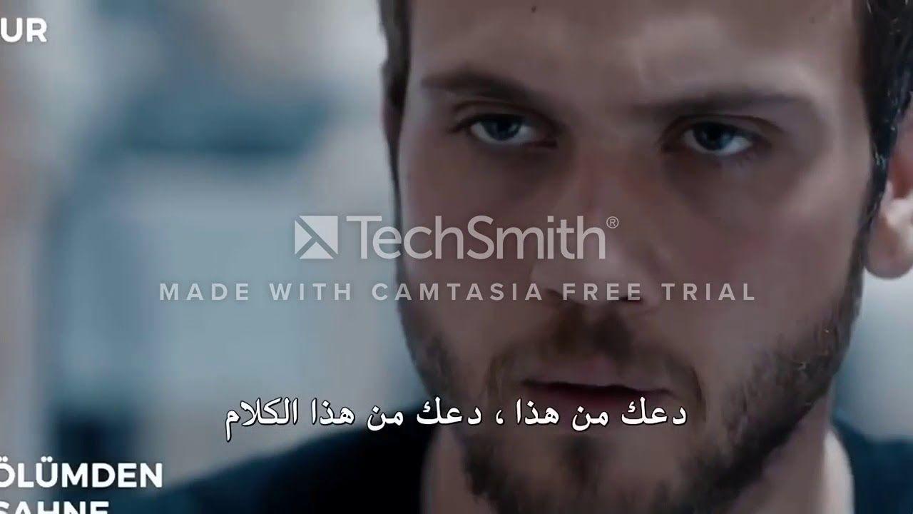 أكثر لقطة مؤثرة من المسلسل التركي الحفرة الحلقة 6 Movie Posters Trials Incoming Call Screenshot