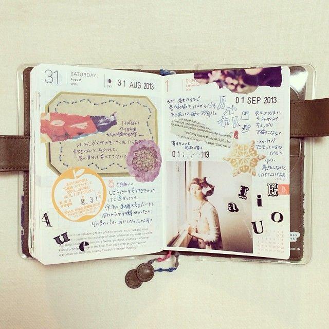 ほぼ日手帳 8/31-9/1 #hobonichi #ほぼ日手帳 #journal #diary #coc0note - coc0range @ Instagram Web Interface - 5th village