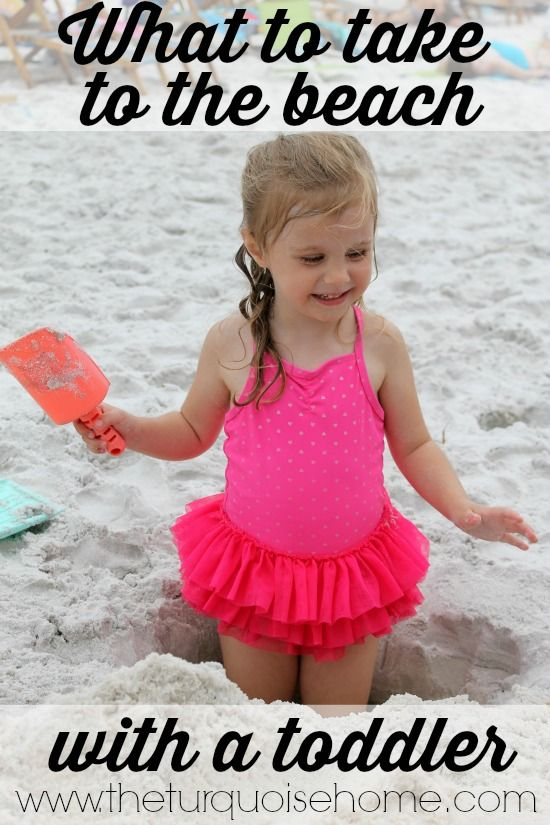 What To Take The Beach With A Toddler
