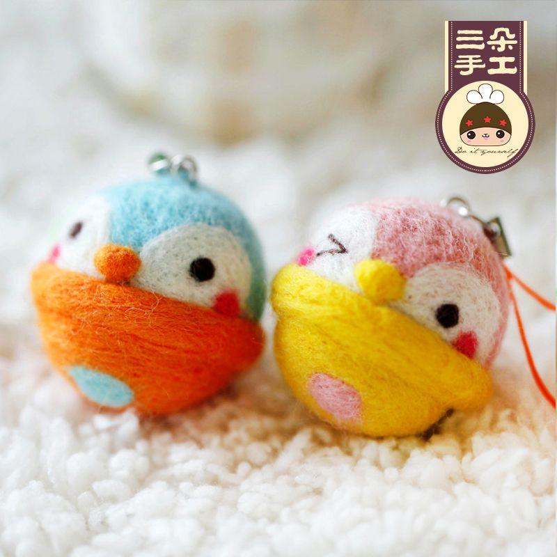 wool felt material poke fun kit handmade diy penguin doll key car