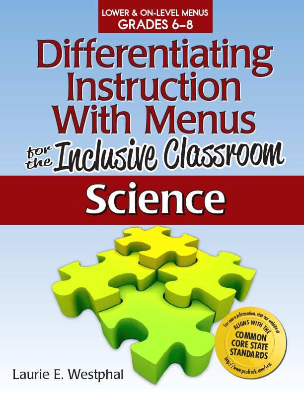 Prufrock Press Differentiating Instruction With Menus For The