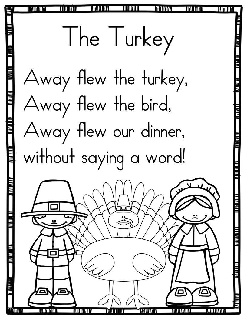 15 thanksgiving sight word poems for shared reading for beginning