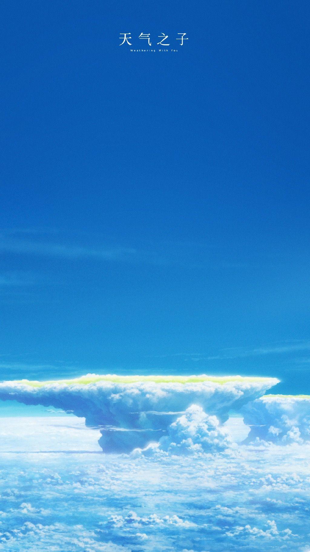 Weathering With You Wallpaper Pemandangan Anime Pemandangan Fotografi Alam