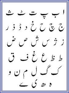 Urdu Letters Worksheets | free sheets | Writing practice, Writing ...