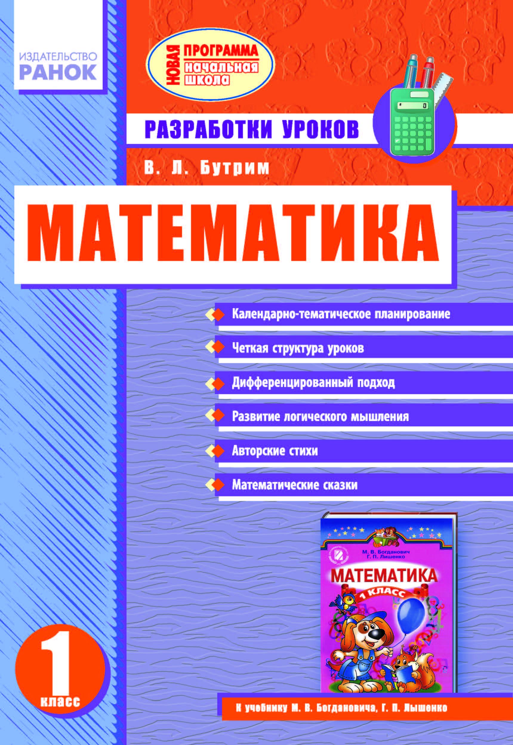 Учебник обж за 9 класс воробьев