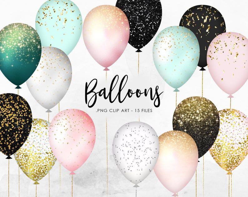15 Balloons Clipart Png Party Cliparts Rose Gold Glitters Etsy Balloon Clipart Clip Art Glitter Balloons