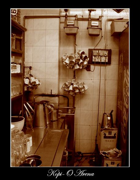 Kopi O Arena By Hoecchang On Deviantart Kopi Coffee Shop Black Coffee