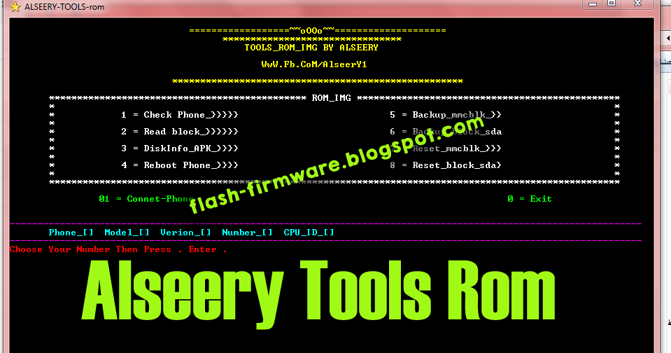 Alseery Tools Rom 2019 Update Free Download System Backup Rom