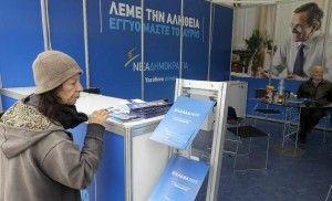 Elecciones en Grecia, claves de redacción…