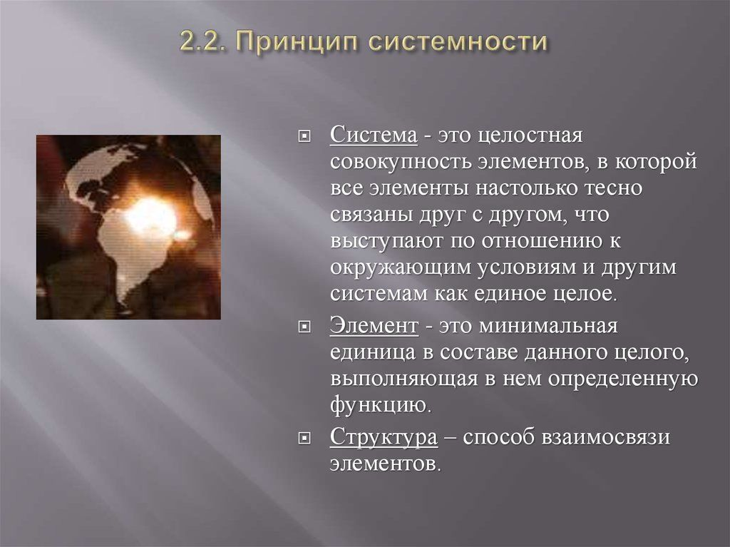 Гдз по русскому языку 4 класс зеленина хохлова 1 часть бесплатно стр 87 упр