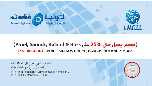 ( Proel, Samick, Roland & Bossخصم يصل حتى 25% عل) ضع اعجابك بصفحتنا لتحصل على قسـائم هدايا كثيرة و متنوعه 25% discount on all brands Proel, Samick, Roland & Boss at aDawliah in iMall. Like our facebook page (https://www.facebook.com/imalluae/) and collect your own iMall coupon booklet with loads of offers.