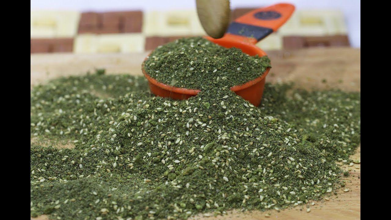 طريقة عمل خلطة الزعتر 102 How To Dry Basil Herbs Basil