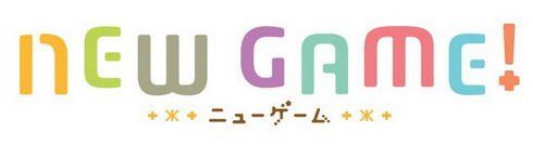 Unew Game V S ニューゲーム タイトルロゴ ロゴ