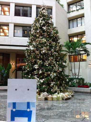 The sweetest christmas tree in the world international monetary the sweetest christmas tree in the world international monetary fund washington dc sciox Images