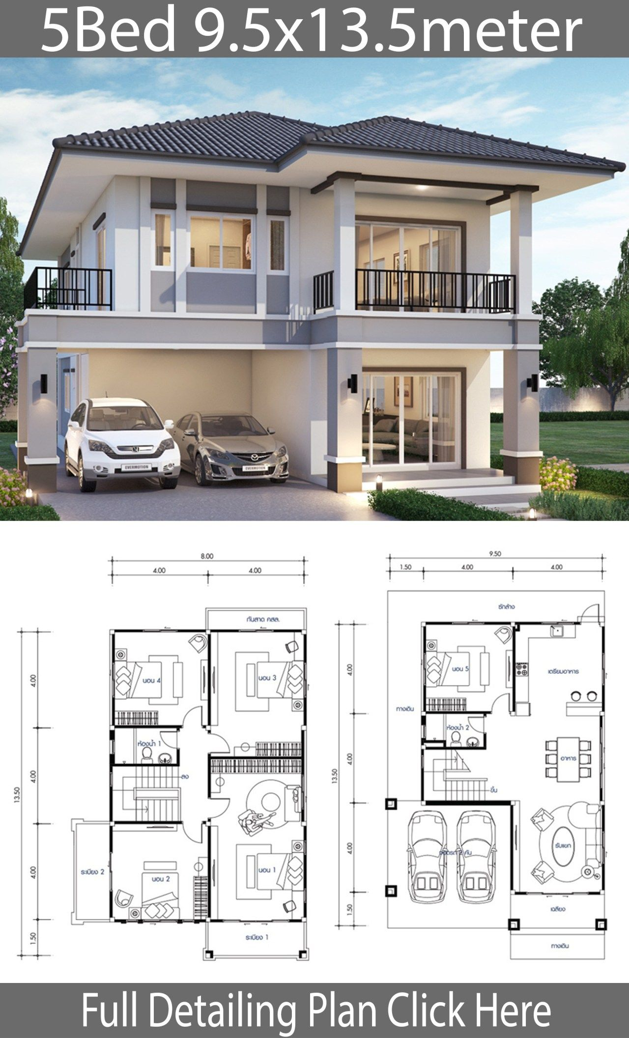 House Design 9 5x13 5m With 5 Bedrooms Home Ideas Duplex House Design Modern House Plans Model House Plan