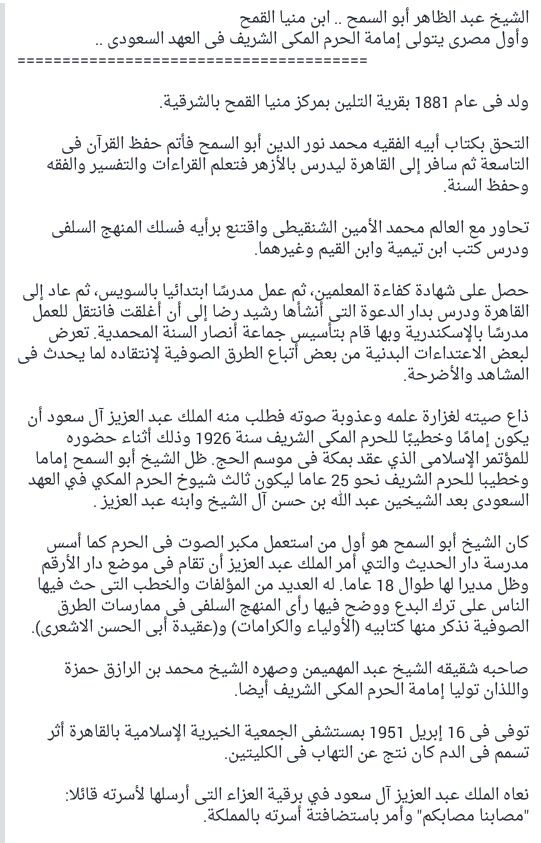 Pin By Hamdy Taha On قارئي القرآن Math Sal Math Equations