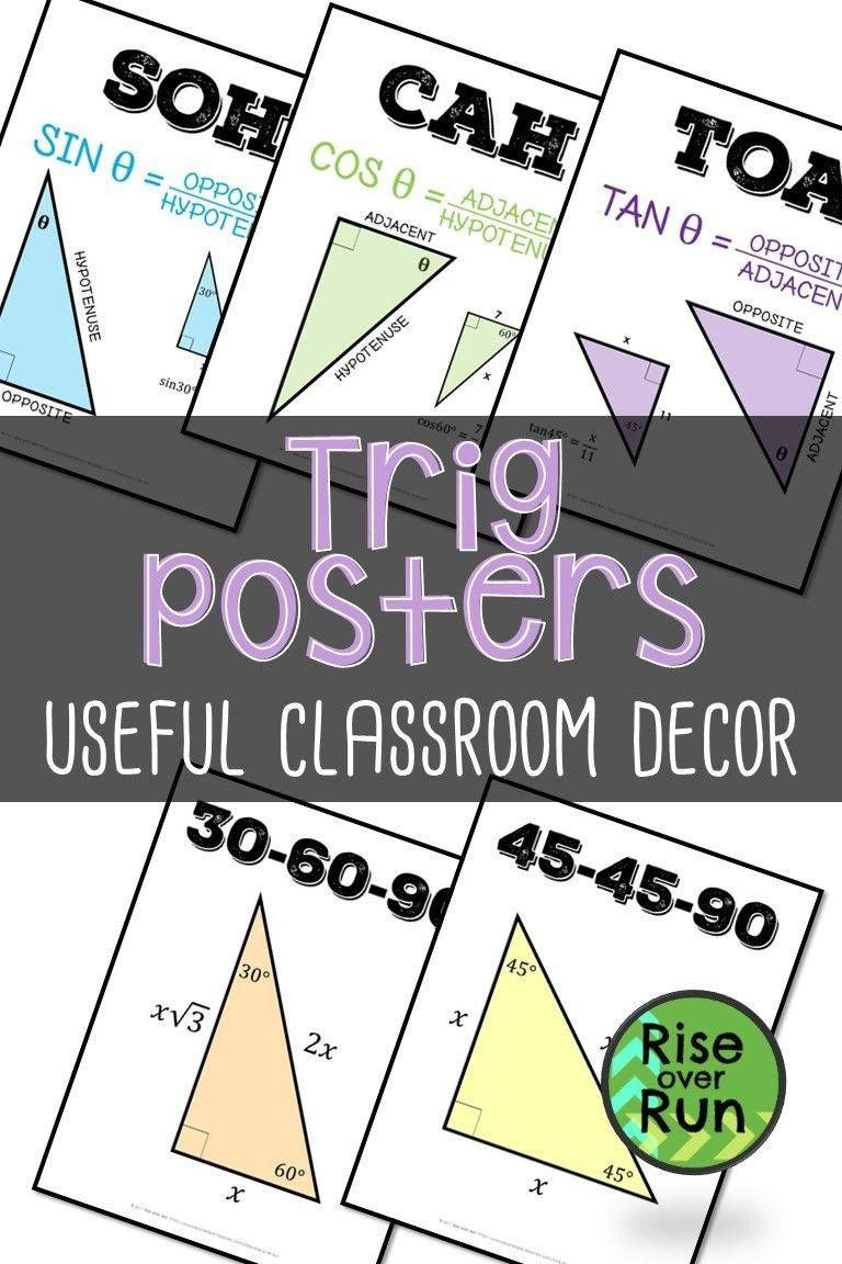 5 8 Special Right Triangles Worksheet Trig Soh Cah Toa Reference Posters Right Triangle Geometry Lessons Special Right Triangle