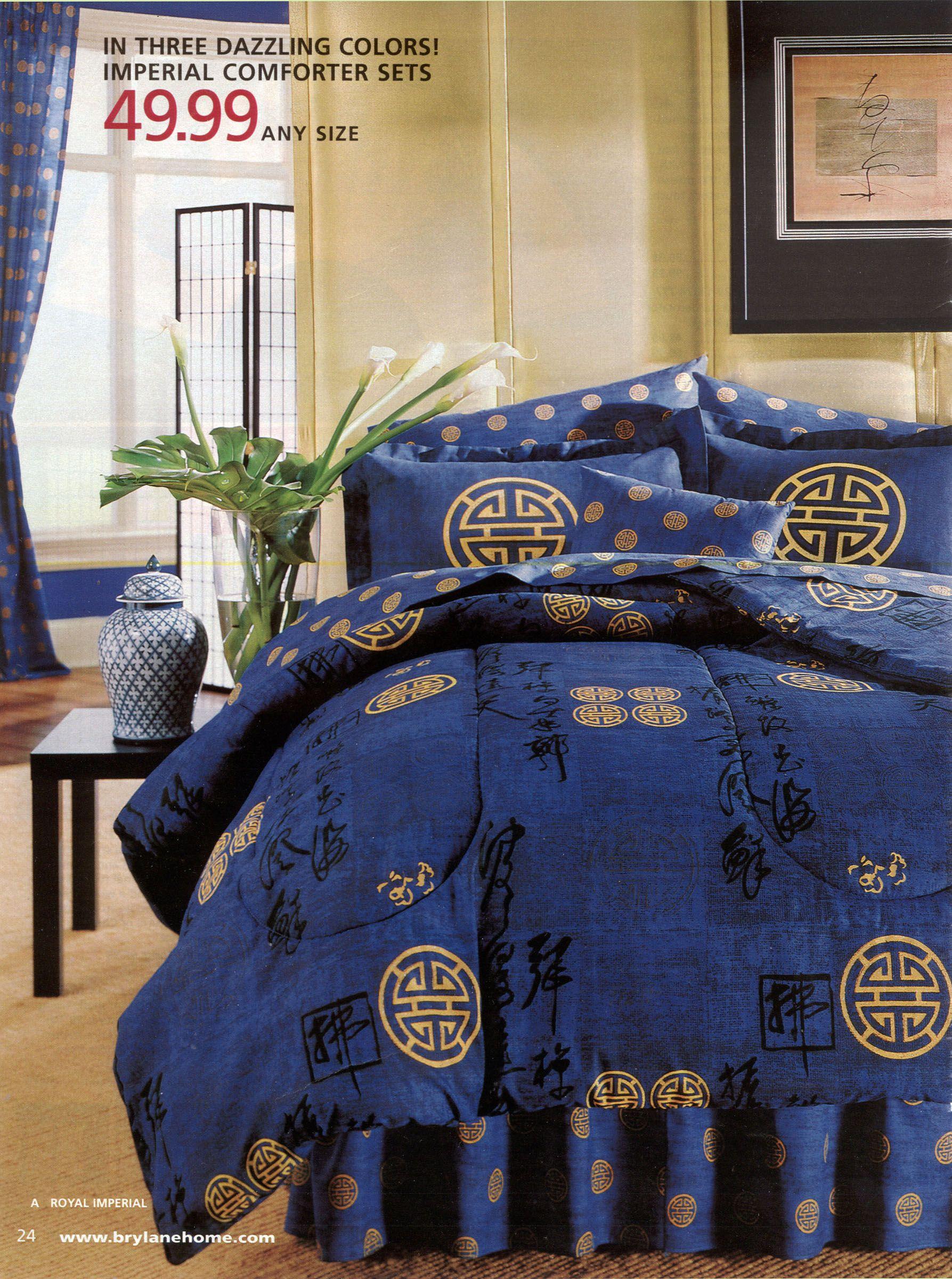 Royal Imperial Comforter Set Brylane Home Sets Comforters Bed