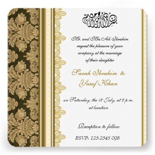 Gold Damask Brocade Muslim Wedding Invitation Zazzle Co Uk Muslim Wedding Invitations Pakistani Wedding Invitations Pakistani Wedding Cards