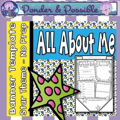 All About Me Pennant Banner ~ Star Theme from PonderandPossible from