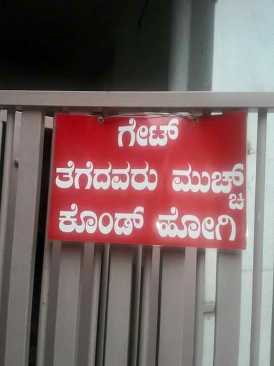 Pin On Kannada Comedy
