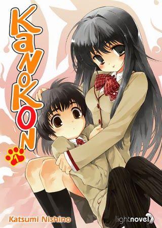 الأنمي المترجم الى العربية جميع حلقات الأنمي المثير Kanokon مع الأوفا على مركز خليج Anime Shows Fox Girl Anime