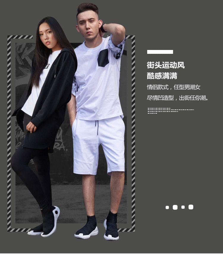 Li Ning 2017 Wade Samurai Iii Mens Slip On High Stylish