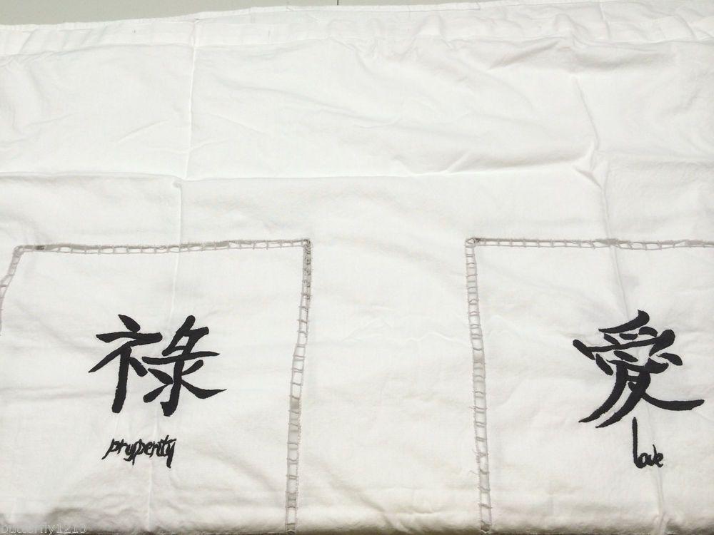 ASIAN SHOWER CURTAIN CHINESE CHARACTERS SYMBOLS LOVE WISDOM PROSPERITY  HARMONY