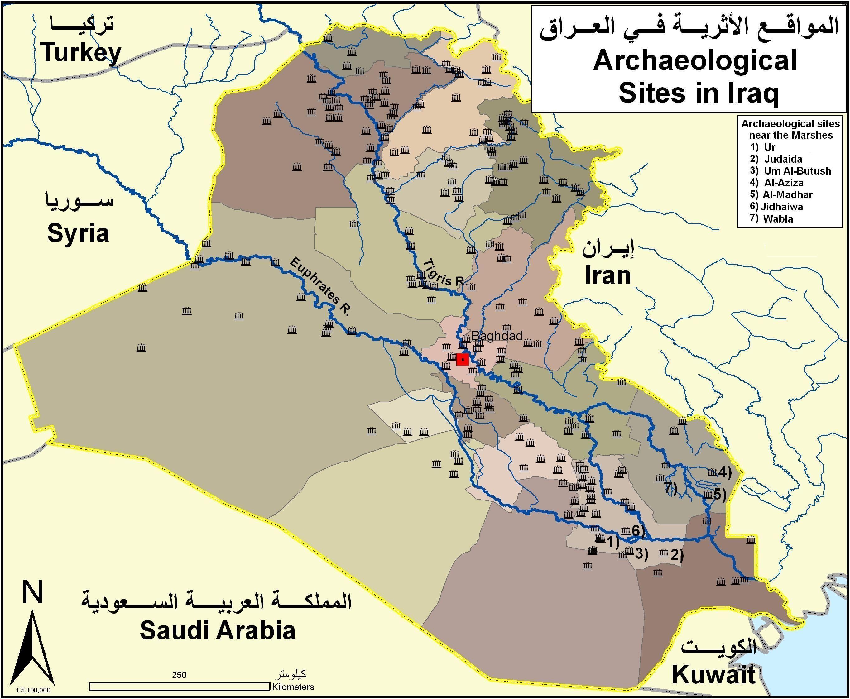 mapa de los sitios arqueolgicos conocidos en irak