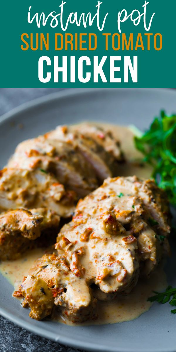 Instant Pot chicken breasts with sun dried tomato cream sauce makes a restaurant-quality meal in under 30 minutes! Juicy chicken breasts are served with a delicious sun dried tomato parmesan cream sauce. Low carb and gluten-free.