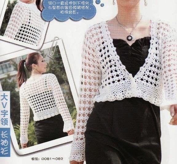 Kurze Weste Häkeln Pinterest Crochet Crochet Patterns Und
