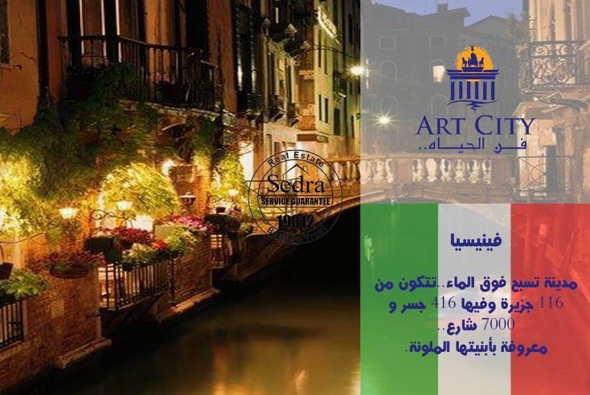 Compound Art City Apartment 145 Sqm For Sale City Apartment City Residences