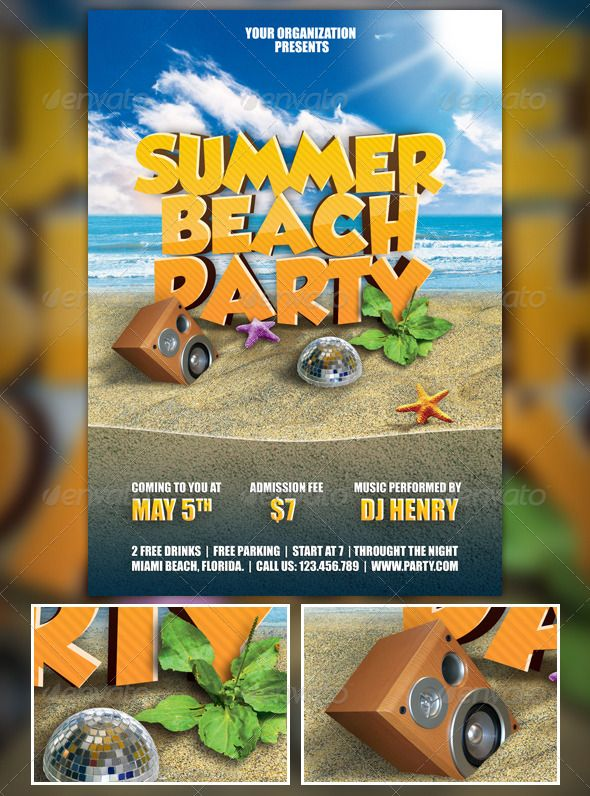 Summer Beach Party Flyer | Summer Beach Party, Party Flyer And