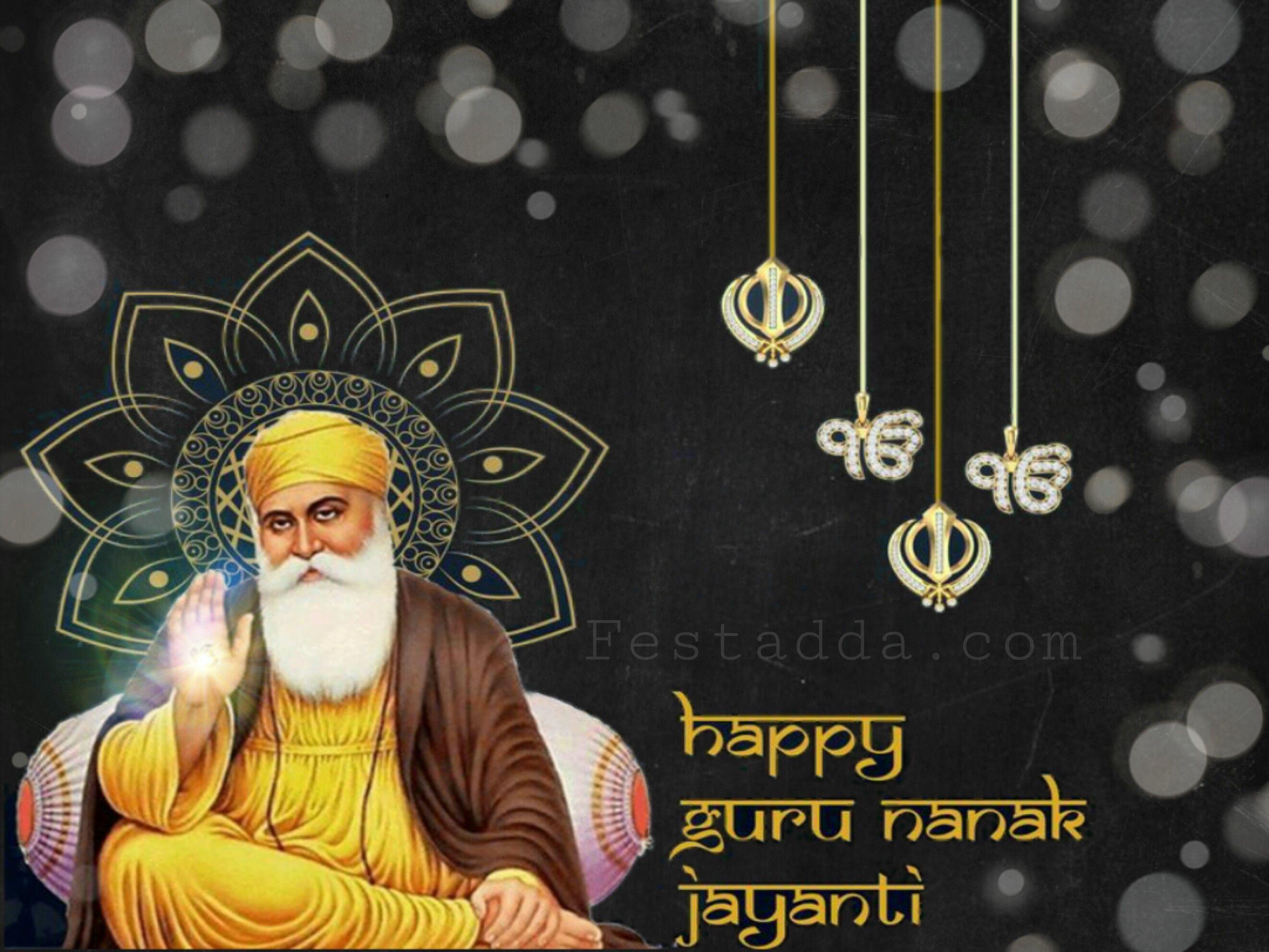 Happy Guru Nanak Jayanti Wishes 2020 Greetings Images HD