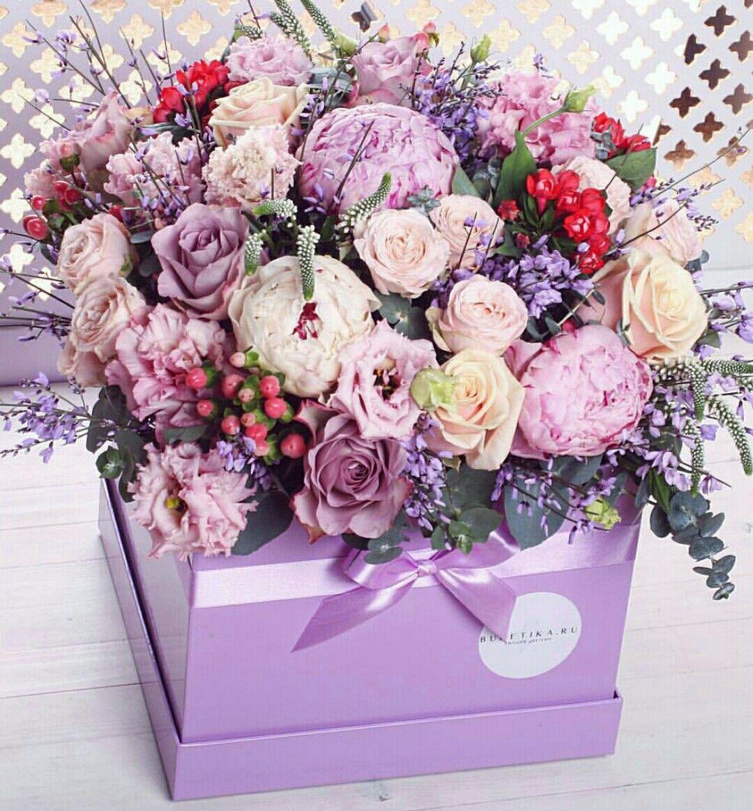 с днем рождения картинки цветы в коробке или пелингас рыба