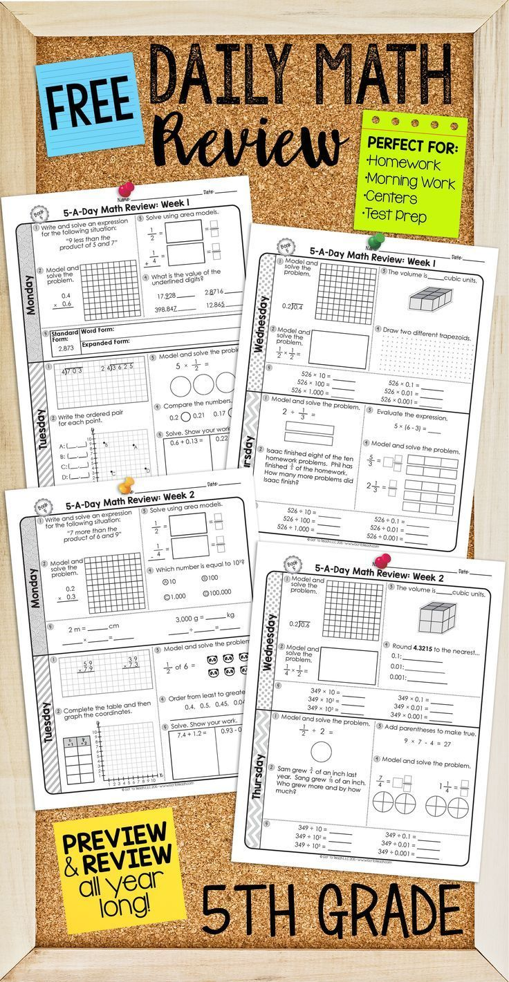 Free two weeks of daily math review for fifth grade. Preview and Review  important 5th grade math concepts! Perfect for…   Math review [ 1421 x 736 Pixel ]