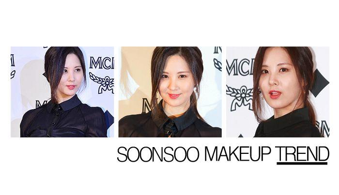 레드립,소녀시대메이크업,소녀시대 레드메이크업,서현메이크업
