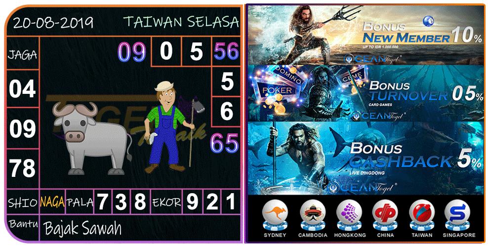 Bocoran Togel Taiwan Selasa 20 Agustus 2019 | 20 agustus