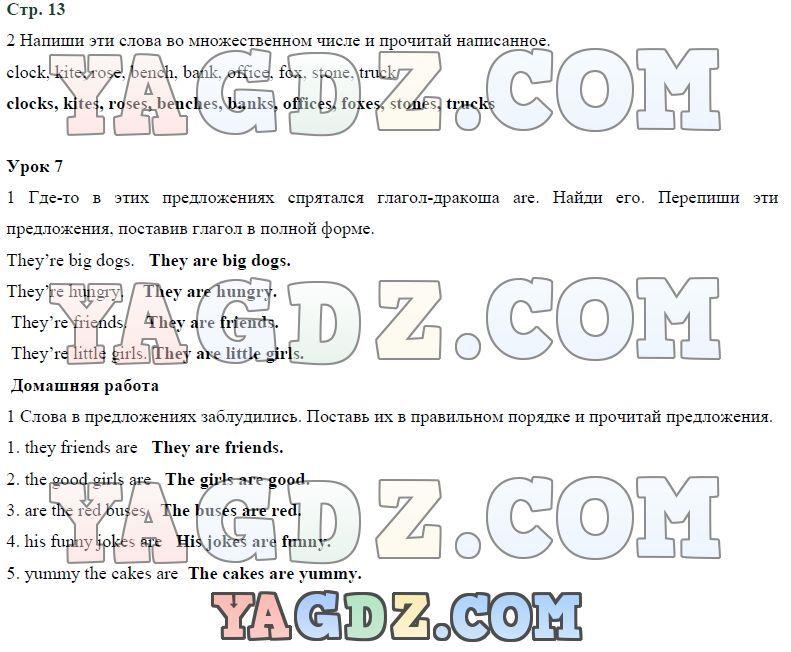 Полугодовой диктант в 4 классе школа россии