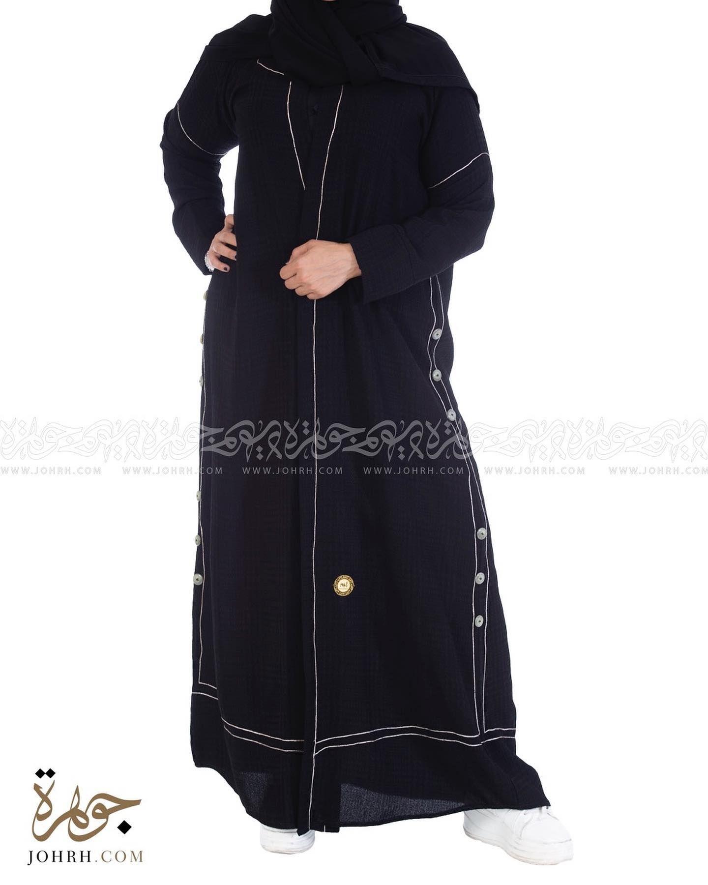 رقم الموديل 1444 السعر بعد الخصم 220 ريال عباءة بقماش شاكيرا بالكامل والمحدد بتطريز بلون بيج مميز وقصة كم Dresses With Sleeves Fashion Long Sleeve Dress