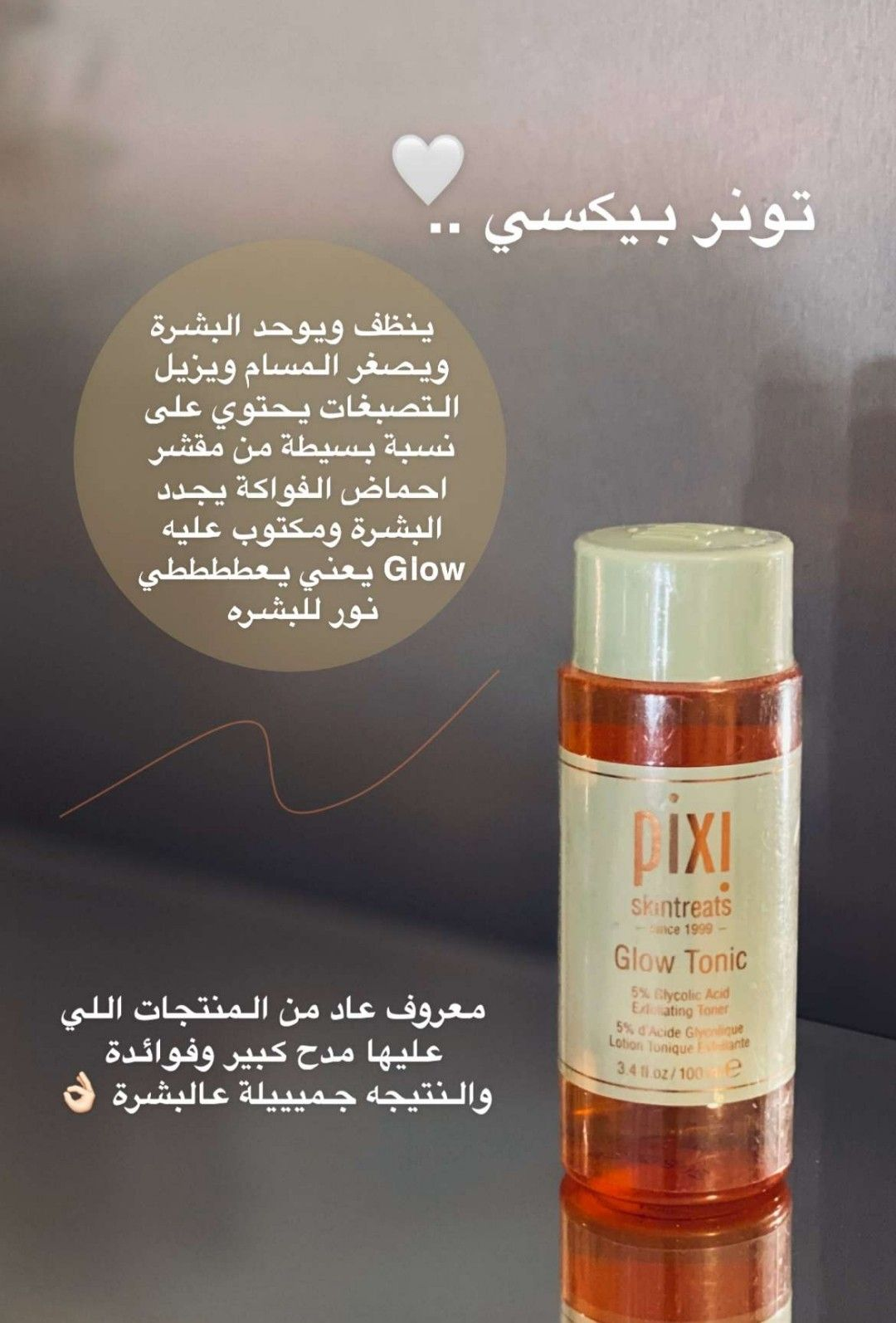 Pin By Asma Alotaibi On Care In 2021 Beauty Skin Care Routine Skin Care Routine Beauty Skin