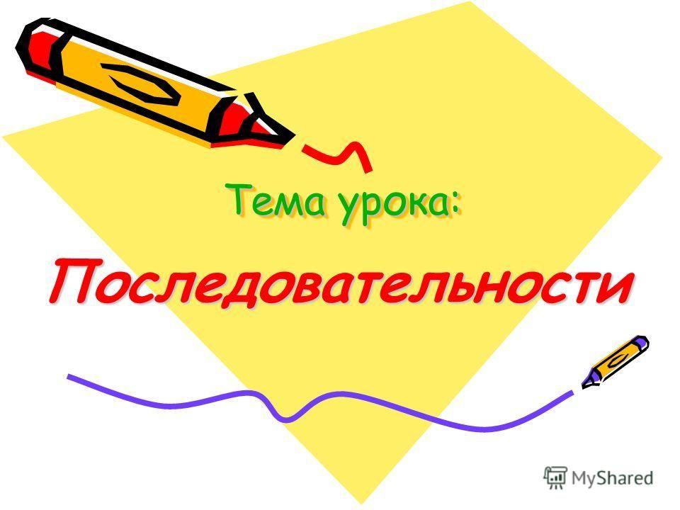 Скачать учебник по информатике для 9 класса завадский стеценко