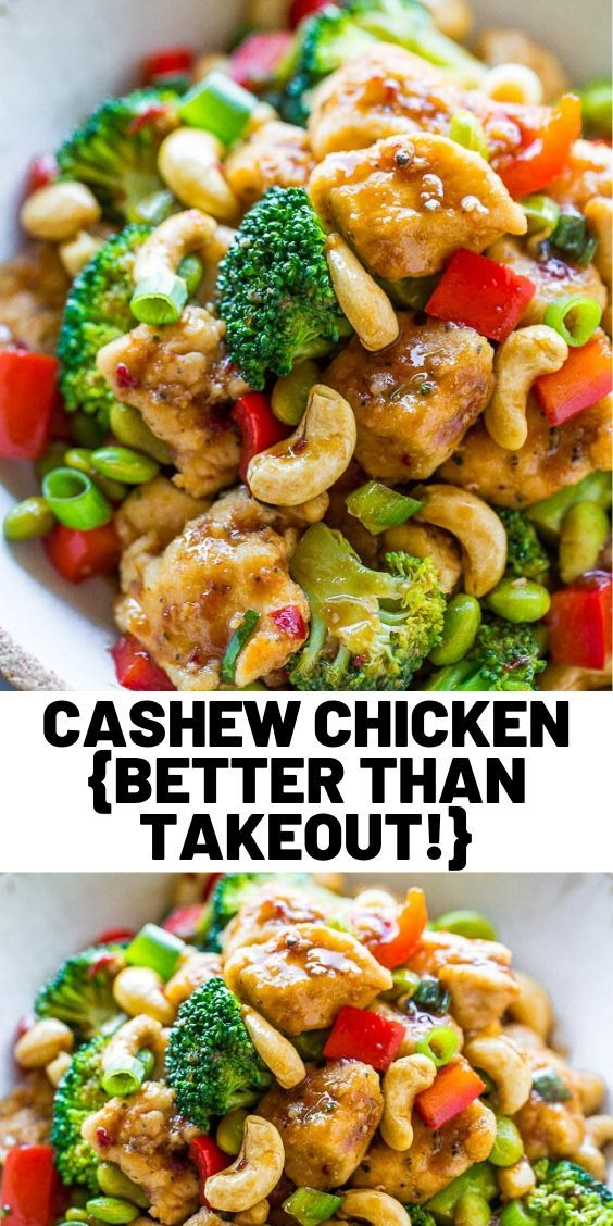 Cashew Chicken {Better than Takeout!}
