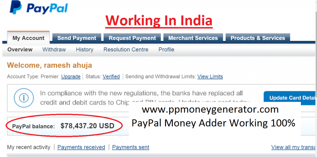 PayPal Money Adder No Human Verification No Survey (With