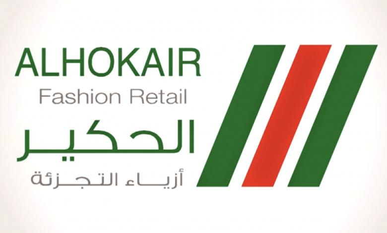 متابعات الوظائف وظائف شاغرة منسق تدريب بشركة فواز عبدالعزيز الحكير وظائف سعوديه شاغره Tech Company Logos Company Logo Tech Companies