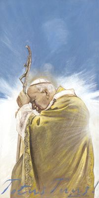 """""""Saint John Paul the Great"""" is a oil portrait oncanvas by the Italian artist Luciano Bertoli, commissioned after the Holy Father's canonization in 2014. These replicas have been created on one of the world's largest flatbed scanners for fine art reproduction, using the highest quality and most accurate digital image capture possible. At the bottom of the piece is a  Read more..."""