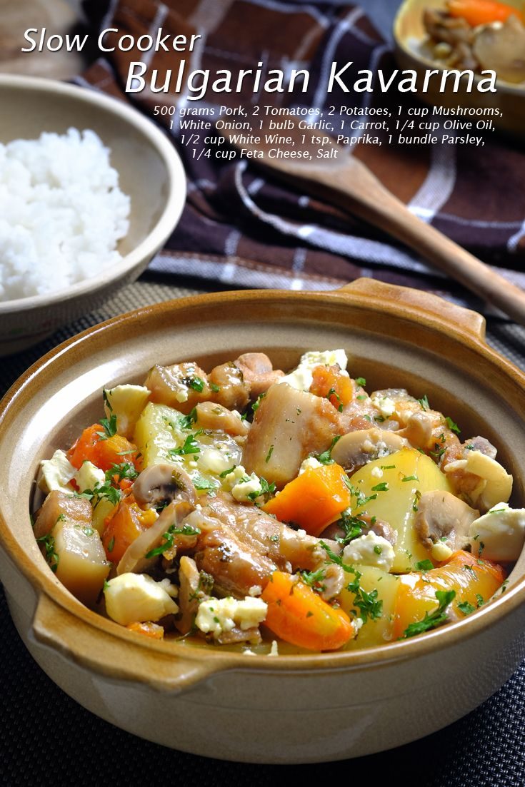 Slow Cooker Bulgarian Kavarma Full Recipe At Foodfornet Com Bulgarian Recipes Crockpot Recipes Slow Cooker Slow Cooker Dinner