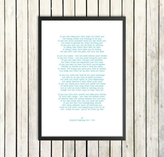 Rudyard Kipling Printable Poem 'If - You Will Be A Man, My Son' Instant Download Graduation Gift Wed #excelwordaccessetc